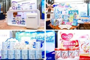 羊奶粉行业品牌榜单重磅揭晓,倍恩喜品牌荣获年度行业开拓力奖!