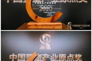 """安琪纽特""""六连冠""""CBIS标杆奖"""